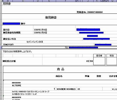 s-rt-pdf6.jpg