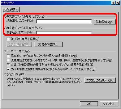 office-pwd2.JPG