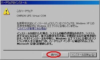 s-omron-ups7.jpg