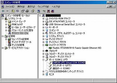 s-omron-ups9.jpg