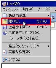 ultraiso02.png