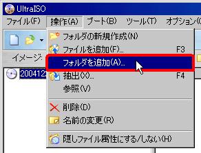 ultraiso09.png