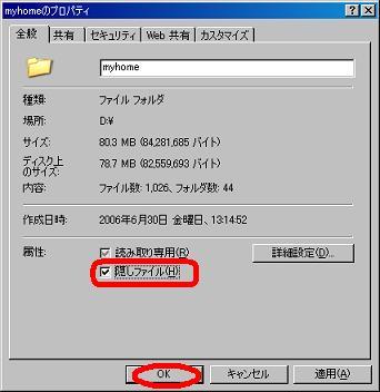 kakusi-folder02.JPG