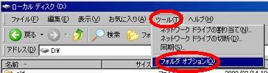 kakusi-folder04.JPG