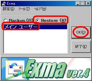 exma03.JPG