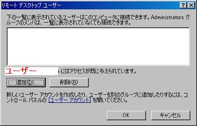 remotedesk2.JPG