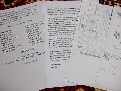 2006_11010024.jpg