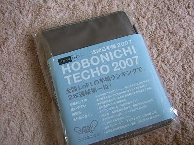 2007_01010012.jpg