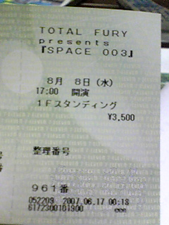 20070617004003