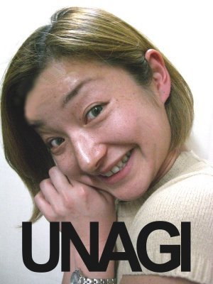 Unagi-s.jpg
