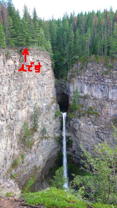 スパハット滝にて