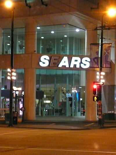 SARSか?