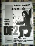 DF2パンフ