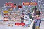 DVD6巻