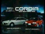 1984_Mitsubishi_CORDIA_Ad.jpg