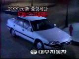 DAEWOO_Espero_1990_Commercial.jpg