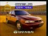 Daewoo_Cielo_1995_commercial.jpg