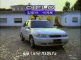Daewoo_Cielo_1995_commercial_2.jpg