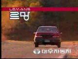 Daewoo_Lemans_1990_Commercial.jpg