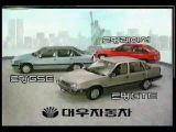 Daewoo_Lemans_GTE_1987_Commercial.jpg