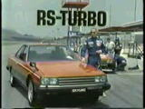RS-TURBO.jpg
