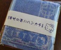 20070325101348.jpg