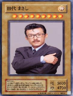 tashiro02.jpg