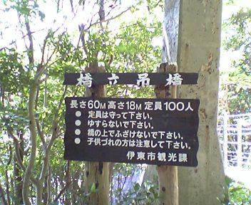 20070520225439.jpg