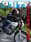 img_vol5_cover.jpg
