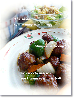 The sweet-and-sour pork wind of a meatball.png
