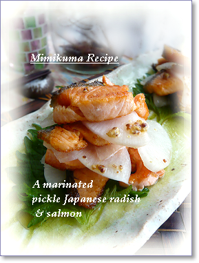 A marinated pickle Japanese radish & salmon.png