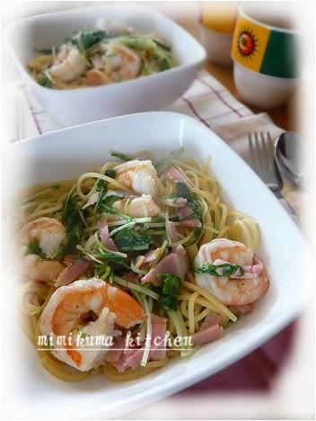 海老と水菜のあっさりパスタ2