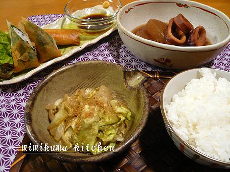 海老すり身のぉ夕食