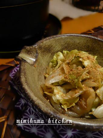 レタスの胡麻酢和え