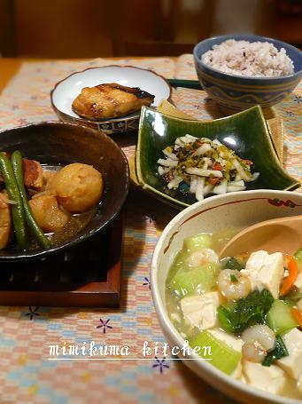 お豆腐とチンゲン菜の中華風うま煮のぉ夕食