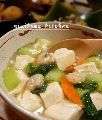 お豆腐とチンゲン菜の中華風うま煮