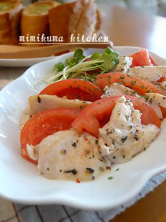 ハーブ鶏とトマトの温菜サラダ