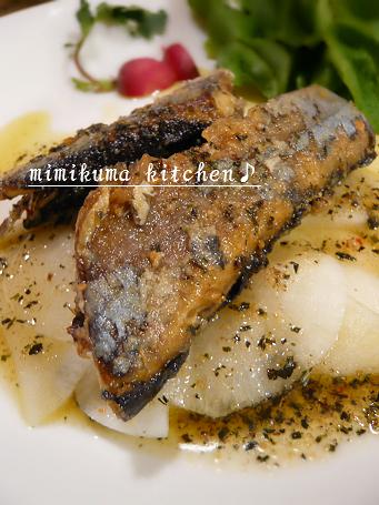 秋刀魚のバジルソース2