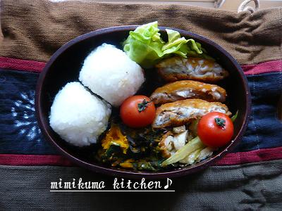 3・14日お弁当