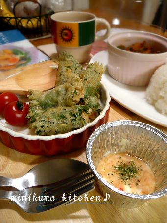 チリマヨディナー