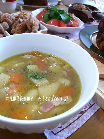 ローズマリースープ