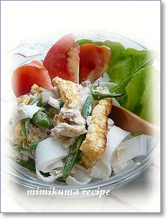 カリカリ揚げの和風大根サラダ