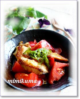 鯖とザク切りトマトのマリネ