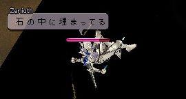 mabinogi_2006_11_04_006.jpg