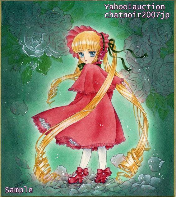 Zorla sikiş japon liseli kız çizgi film resimleri oku