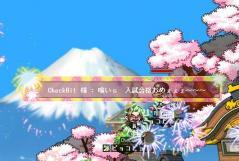 20080215_000.jpg