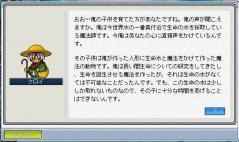 20080215_010.jpg