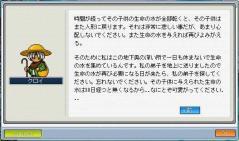 20080215_011.jpg