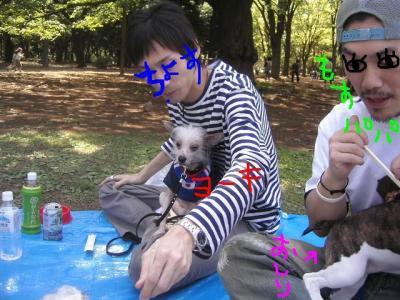 KICX0828moji.jpg