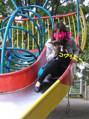 KICX0896moji.jpg